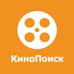 Промокод от MasterCard на 90 дней подписки на КиноПоиск