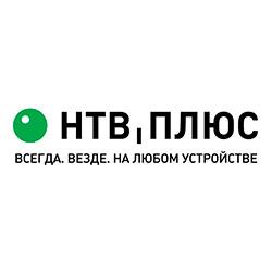 Онлайн НТВ-плюс ТВ 14 дней бесплатной подписки+Amediateka