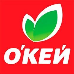 Окей бесплатная доставка от 1 рубля. Без ограничений на кол-во применений.